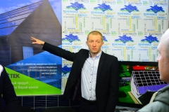 KHARKIV BUILD&ENERGY