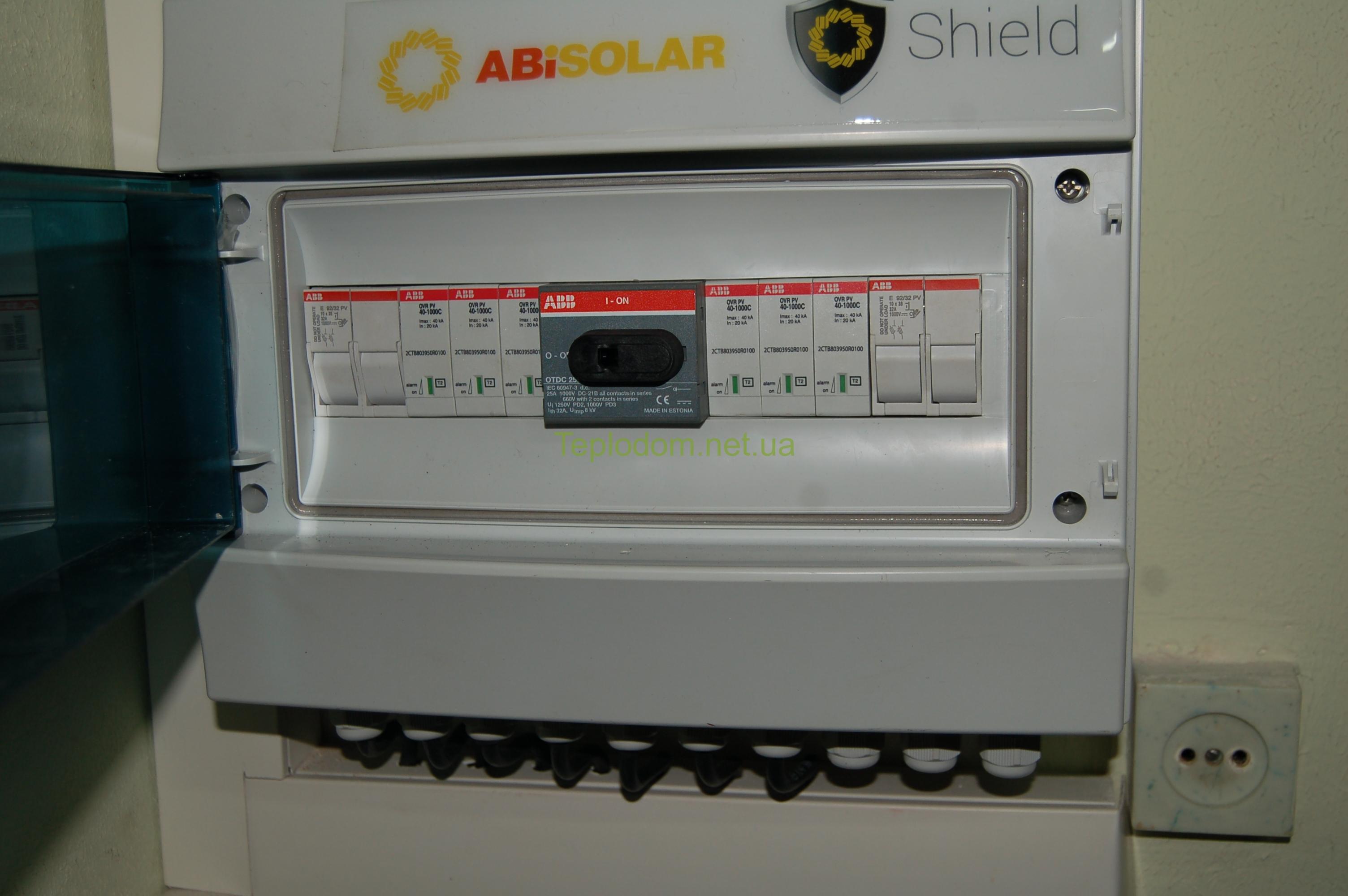 Поставки, монтаж и настройка оборудования солнечной энергетики