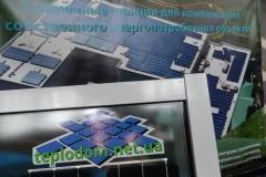 KHARKIVBUILD&ENERGY