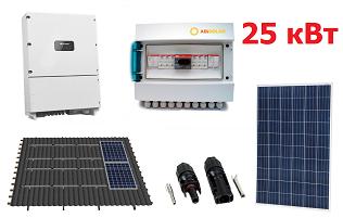 Базовая комплектация сетевой солнечной станции 25 кВт