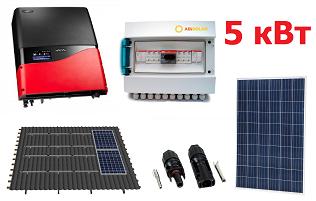 Базовая комплектация сетевой солнечной станции 5 кВт